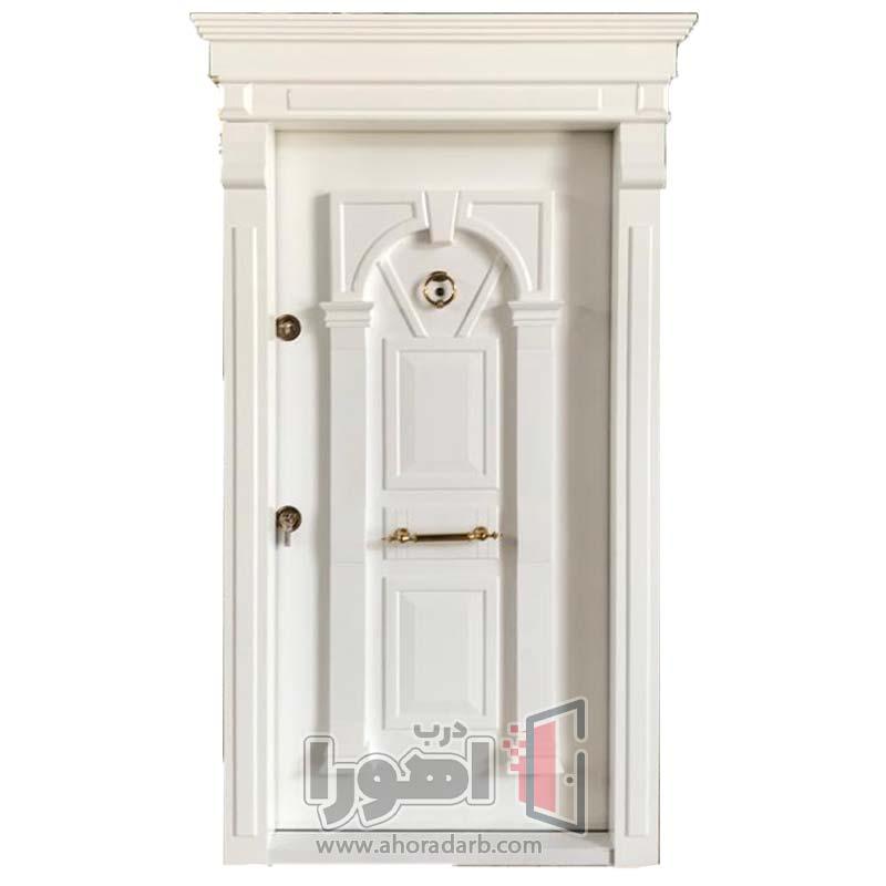 درب ضدسرقت سلطنتی سفید،اهورا درب